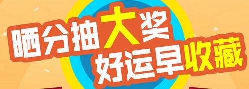 2016年四川公务员考试晒分入口
